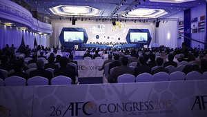 جانب من الاجتماعات الأخيرة للكونغرس الآسيوي في البحرين