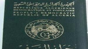 جوازات السفر.. الكويتي الأول عربيا.. التونسي الأول بعد الخليج والعراقي آخر اللائحة