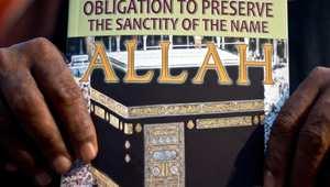 """أعلى محكمة ماليزية: كلمة """"الله"""" للمسلمين فقط"""