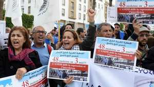 بين التأكيد والتشكيك.. هل حقق المغرب تقدمًا في مجال حقوق الإنسان؟