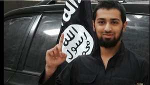 صورة نشرها داعش