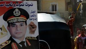 صورة السيسي في أحد شوارع القاهرة