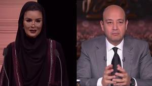 رسالة من عمرو أديب لوالدة أمير قطر الشيخة موزا بعد حديثها عن العراق واليمن