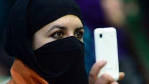 تقرير دولي: 2015 عام انطلاق الخدمات الإسلامية الرقمية والمسلمون ينفقون عليها 30 مليار دولار بعد 3 سنوات