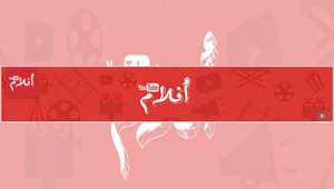 """تحتوي قناة """"أفلام"""" على مجموعة كبيرة من الأفلام العربية الكلاسيكية"""