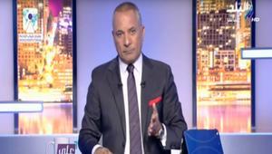 شاهد.. أحمد موسى منتقداً الاحتفال بذكرى ميلاد أبوتريكة
