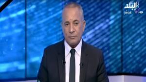 هل يتم وقف أحمد موسى عن العمل بعد حلقته حول حادث الواحات؟