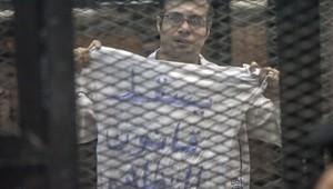 أحمد ماهر في آخر مقابلاته قبل سجنه