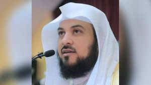 سبحة بيد والدة الداعية السعودي محمد العريفي قد تكشف أنه يشجع نادي النصر