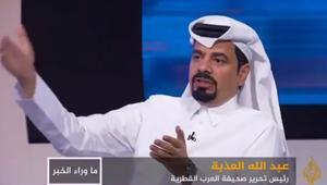 غضب يجتاح تويتر السعودية بعد تصريحات العذبة عن موقف الملك فهد من تحرير الكويت
