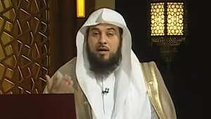 الداعية السعودي الدكتور محمد العريفي