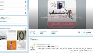 حساب الشيخ محمد الشنار على تويتر