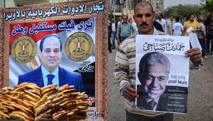 صور لـ السيسي و صباحي في مصر