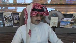 """الوليد بن طلال يدعو لمشاركة السعوديات بـ """"البطولة الآسيوية"""""""