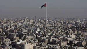 منظر عام للعاصمة الأردنية عمّان