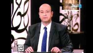 بالفيديو.. هجوم عنيف من عمرو أديب على مرتضى منصور بسبب ميدو