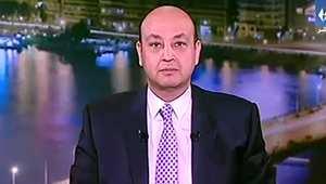 عمرو أديب يدعو المصريين للهجرة لعدم وجود فرص عمل
