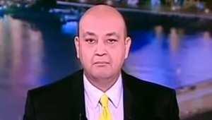 """بالفيديو.. عمرو أديب: """"كنا حننزل كلنا في حفرة الإخوان لو سافر السيسي لجنوب افريقيا"""""""