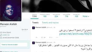 حساب صاحب فيديو التحرش في ميدان التحرير على تويتر