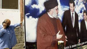 المعارضة السورية تطالب بتصنيف الأسد وحزب الله إلى جانب داعش والنصرة: قاتلنا الإرهاب نيابة عن العالم