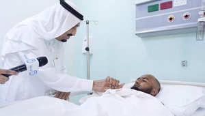 الملك سلمان في زيارة للمصابين في حادثة سقوط الرافعة بالحرم المكي