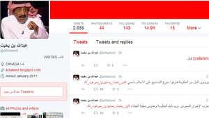 حساب عبدالله بخيت على تويتر وحديثه عن الحور العين