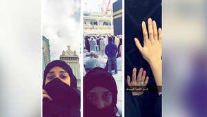 سيلفي بالحجاب للفنانة بلقيس خلال أدائها مناسك العمرة