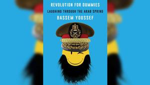 """باسم يوسف يعلن عن أول كتاب له """"الثورة للمبتدئين"""""""