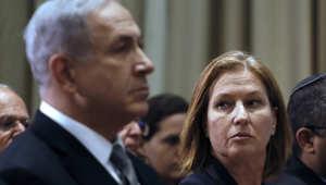 """انتخابات مبكرة في إسرائيل بـ17 مارس وليفني تهاجم نتنياهو وتصريحاته """"الهستيرية"""""""