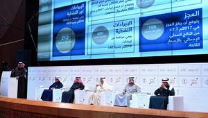 """""""حساب المواطن"""".. السعودية تقر الدعم المباشر وتستثني الأثرياء"""