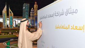 شاهد في دقيقتين كيف تغيرت دبي خلال 20 عاما.. ومحمد بن راشد يطلق
