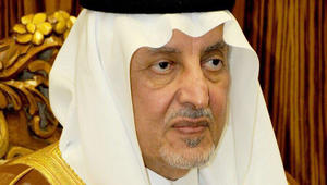 أمير مكة يوجه بالتحقيق في تطاول وافد عربي على السعوديين