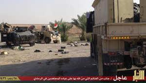 """بالصور.. داعش ينشر لقطات من """"الغنائم"""" في الرمادي"""