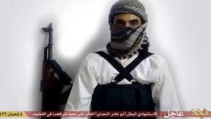 داعش يعلن مسؤوليته عن التفجير الذي استهدف مسجدا بالقطيف بالسعودية ويزعم سقوط 250 شخصا بين قتيل وجريح