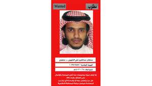 بالصور.. منفد هجوم مسجد العنود والمطلوبون الـ16 بقضية تفجير القديح بالسعودية
