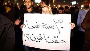 """قطر والإمارات """"الأقل فسادا"""" بين العرب.. شاهد ترتيب بلدك في قائمة """"الشفافية الدولية"""" على الخريطة"""