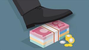 بينها الجنيه المصري والليرة التركية.. هذه العملات سُحقت في 2016