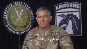 """التحالف الدولي ضد داعش باللغة العربية: """"العراق سحق الخرافة"""""""