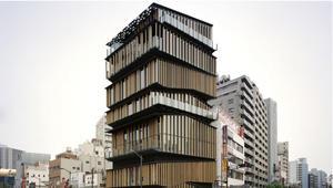كيف سيدمج هذا المهندس الياباني العمارة بالبيئة؟