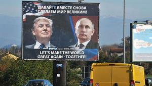 بوتين يختبر ترامب بصب حمم الجحيم على حلب.. كيف سيتصرف الرئيس