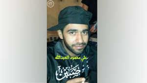 الداخلية السعودية: مقتل بحريني مطلوب بمداهمة بمزرعة في منطقة العوامية