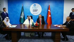 عادل الجبير: تعاون استراتيجي بين السعودية وتركيا من 8 محاور.. والعالم الإسلامي يرفض سياسة إيران