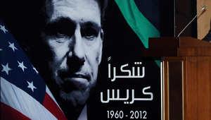 وثائق تتهم واشنطن بالتستر على حقيقة هجوم بنغازي واتهام الفيلم المسيء للنبي محمد