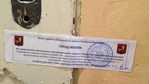 """روسيا تغلق مقر العفو الدولية بسبب """"عدم دفع الإيجار"""""""