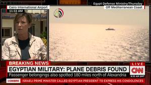 """الجيش المصري: العثور على حطام طائرة """"MS804"""" قرب الإسكندرية.. ومصر للطيران تعرب عن """"بالغ أسفها للحادث الأليم"""""""