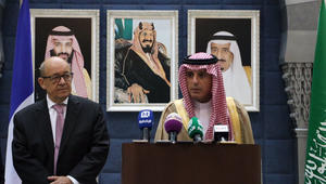 الجبير: نأمل أن تسود الحكمة في قطر.. ووزير خارجية فرنسا: يجب خفض التوتر