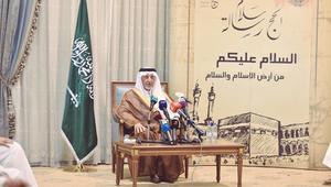 أمير مكة: السعودية لا تمنع أحداً عن الحج.. وتمد أيديها بالسلام فهل من مُصالح؟