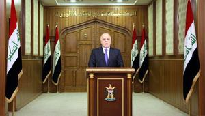 العبادي حول استفتاء كردستان: نرفض التفرد بقرار يمس وحدة العراق