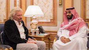 """السعودية توقع مذكرة تفاهم مع """"فيرغن"""" للاستثمار في الفضاء"""