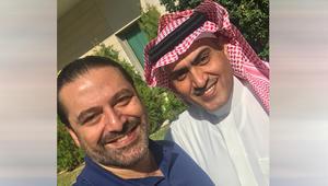 """الحريري بـ""""سيلفي"""" مع السبهان.. والأخير: اتفاق على امور تهم الشعب اللبناني الصالح"""